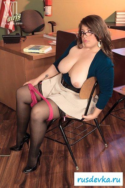 Жирная женщина ничего не стесняется
